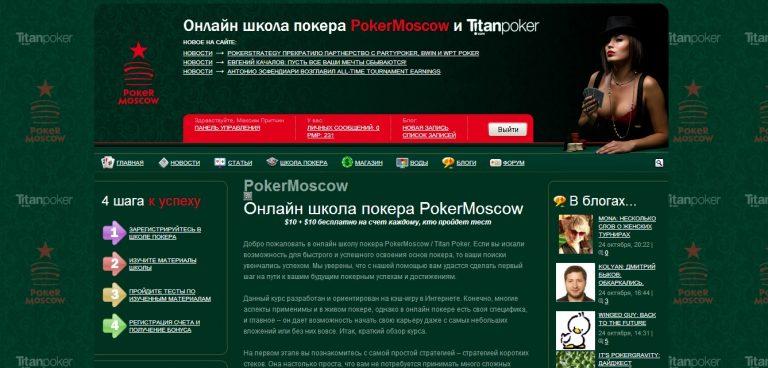 Онлайн покер особенности видеочат рулетка бесплатный без регистрации онлайн