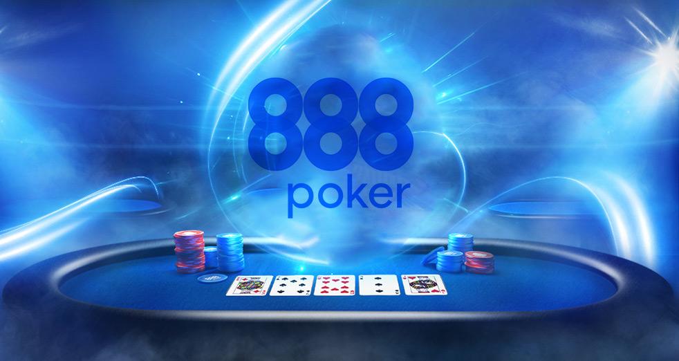 Партнерство 888 Покер