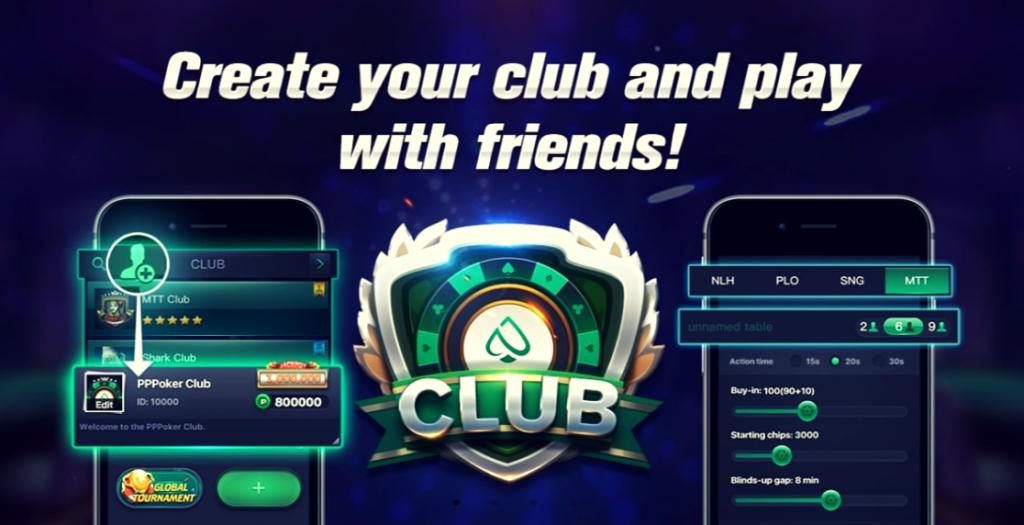 приватный клуб